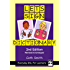 LET'S SIGN DICTIONARY Everyday BSL for Learners: 2nd Edition Revised & Enlarged (British Sign Language) (LET'S SIGN BSL)