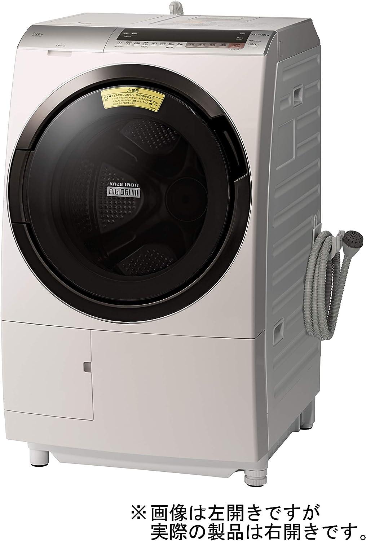 日立 ドラム式洗濯乾燥機 BD-SX110CR N ロゼシャンパン