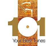 どこかで聴いたクラシック・ベスト101