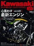 Kawasaki (カワサキ) バイクマガジン 2020年 03月号 [雑誌]