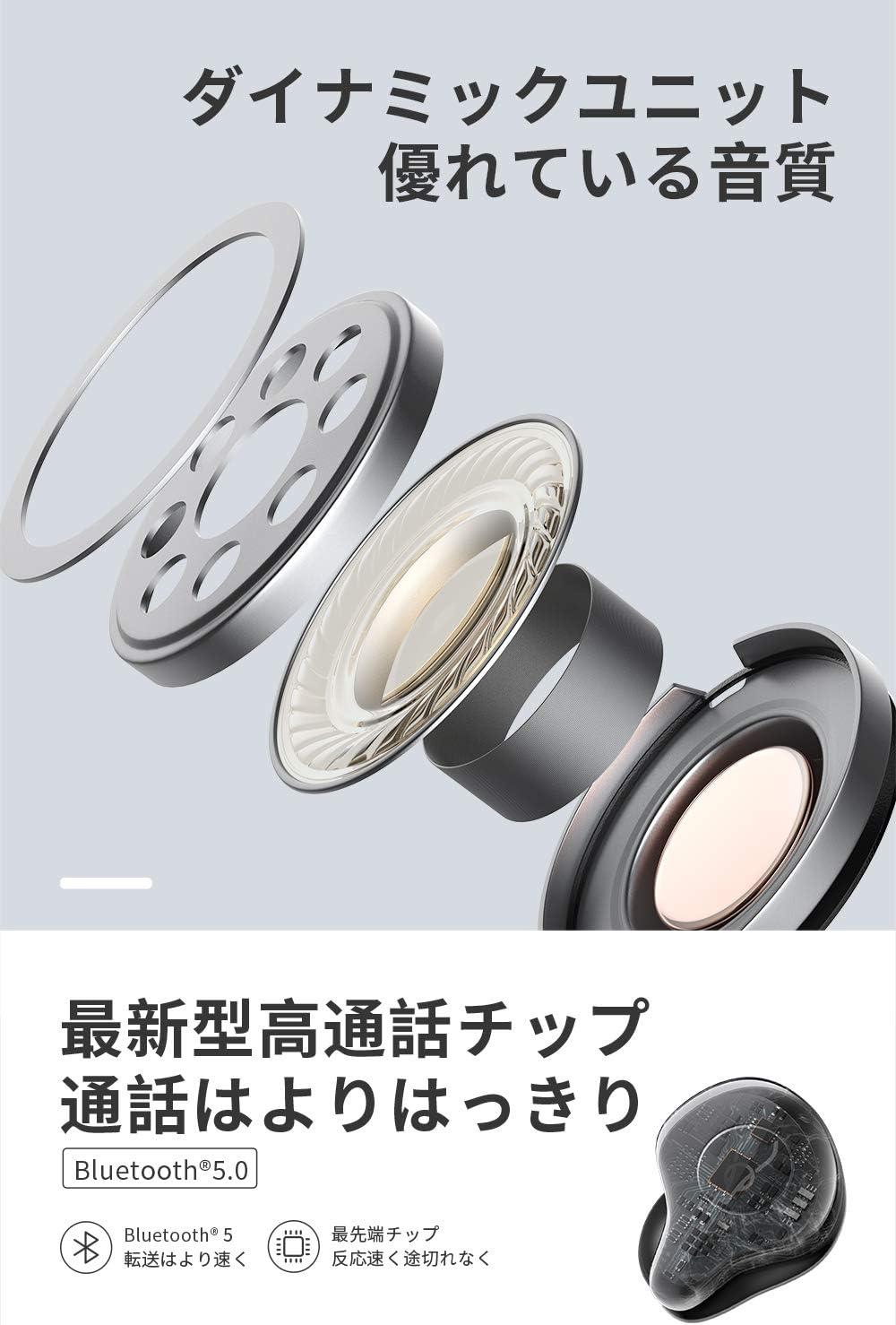 【中華ワイヤレスイヤホン】Sabbat X12 Ultra Bluetooth イヤホン 完全ワイヤレスイヤホン IPX5防水 ノイズキャンセリング