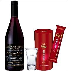 【赤ワインの新商品】ジョルジュ デュブッフ セレクション プリュス 2017 750ml ポッキーグラス付オリジナルセット