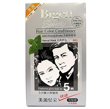 Amazon Com Natural Black 881 Bigen Speedy Hair Color Conditioner