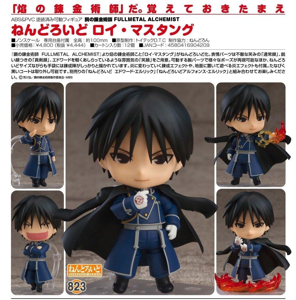 Good Smile Company Nendoroid Fullmetal alchemist Roy Mustang Figure NEW Japan