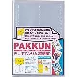 SEKISEI アルバム ポケット パックン チェキアルバム 高透明 チェキ64枚収容 チェキ/カード 51~100枚 PKC-7432