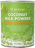 ココウェル ココナッツミルクパウダー 300g