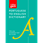 Collins Portuguese to English Dictionary (One Way) Gem Edition: A portable, up-to-date Portuguese dictionary (Collins Gem) (Portuguese Edition)