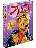 アルフ 4thシーズン 前半セット(1~12話・3枚組) [DVD]