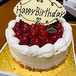 Amazon 洋菓子店カサミンゴー 最高級洋菓子 シュス木苺 レアチーズケーキ 誕生日プレートセット 30cm 洋菓子店カサミンゴー ケーキ 洋菓子 通販