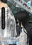 【アニメ】かえりみち。~上司の娘と二人きり The Motion Anime WORLD PG [DVD]