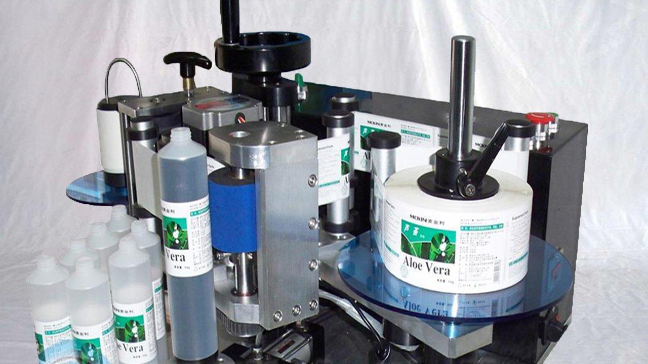 CapsulCN® 110V/220V High Quality Semi-auto Soft Tube Labeling Machine