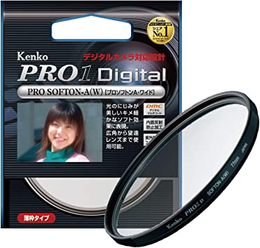 Kenko 62mm Duto Camera Lens Filters