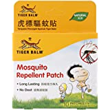 Tiger Mosquito Repellent Patch, Set of 1 - PHI308A