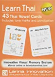 Learn Thai: Thai Vowels - 43 Flash Cards