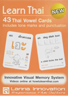 Thai language and culture for beginners book 1 yuphaphann learn thai thai vowels 43 flash cards fandeluxe Image collections