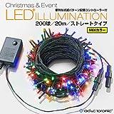 LED イルミネーション ライト 200球 ストレートタイプ 20m メモリー 機能内蔵 コントローラー 付 5連結可能タイプ 【AD&C TORONIC】 (ミックス)