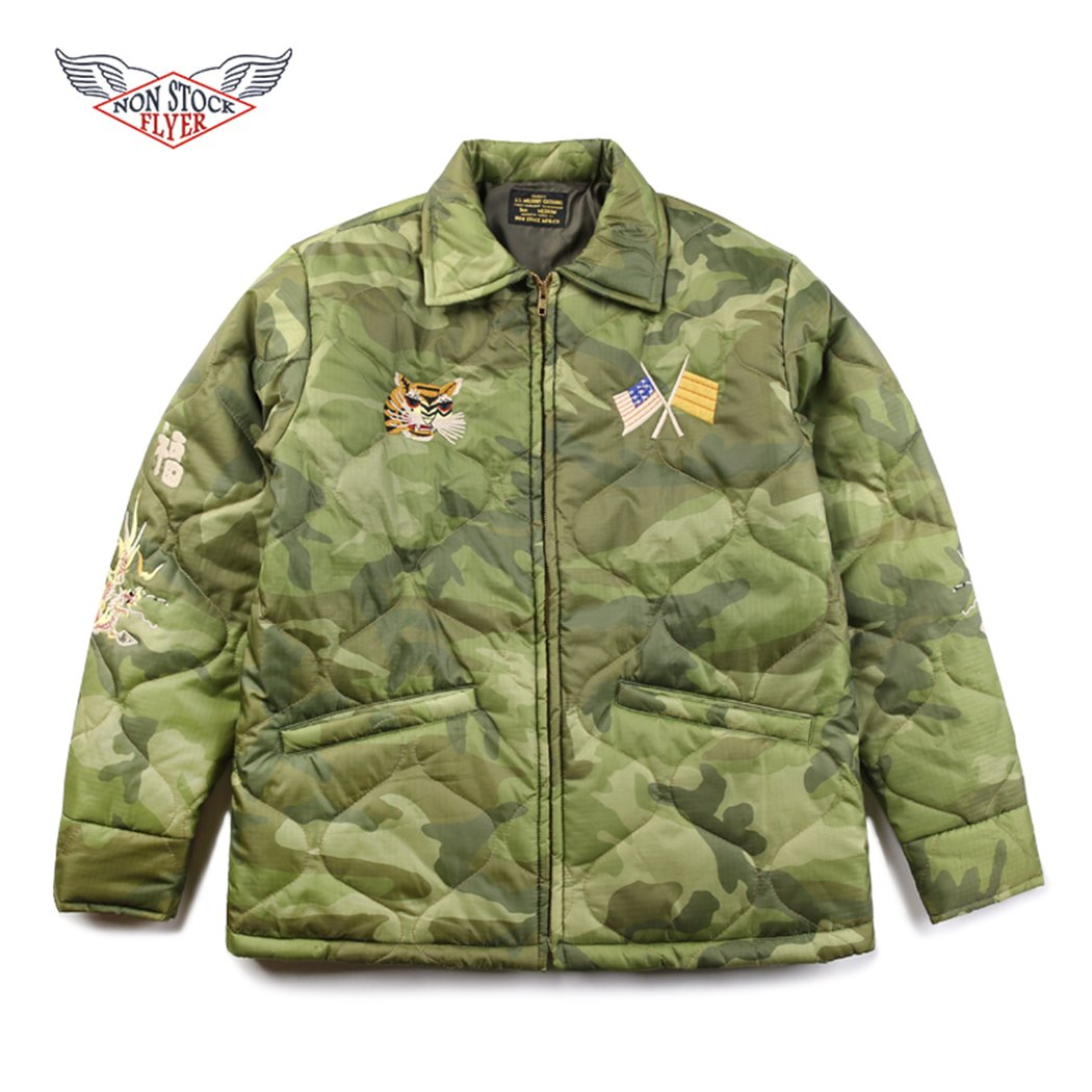 Men's Clothing Non Stock Vietnam War Embroidery Tour Jacket Mens Military Coat Outwear Yokosuka Buy One Give One