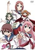 「咲-Saki- 全国編」 七 [DVD]