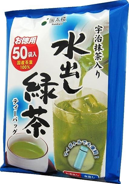 国太楼宇治抹茶入り水出し緑茶ティーバッグ(3.5g×50P)×2個