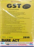 GST (Updated as on 1-1-2019) - Bare Act - 2019 Edition