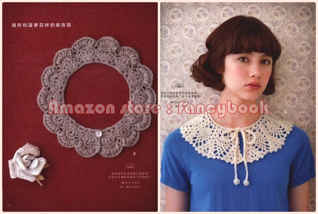 Crochet Lace Collar Tippet Out Of Print Japanese Crochet Pattern
