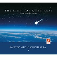 The Light of Christmas - das Licht der Weihnacht
