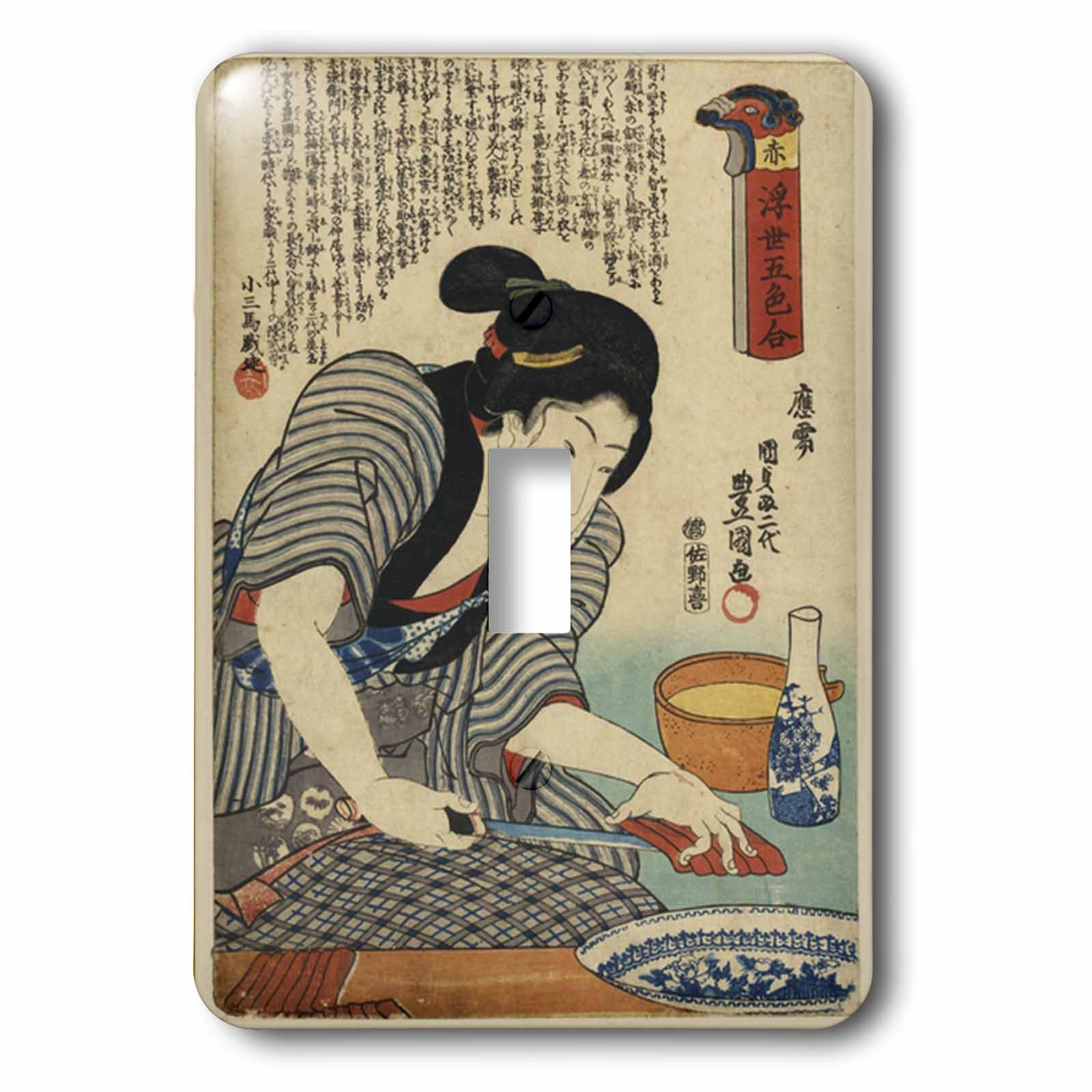 3dRose LLC lsp_51487_1 Japanese Lady Cooking Fish Single Toggle Switch