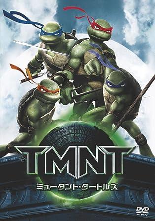 Tmnt Teenage Mutant Ninja Turt [DVD de Audio]: Amazon.es ...