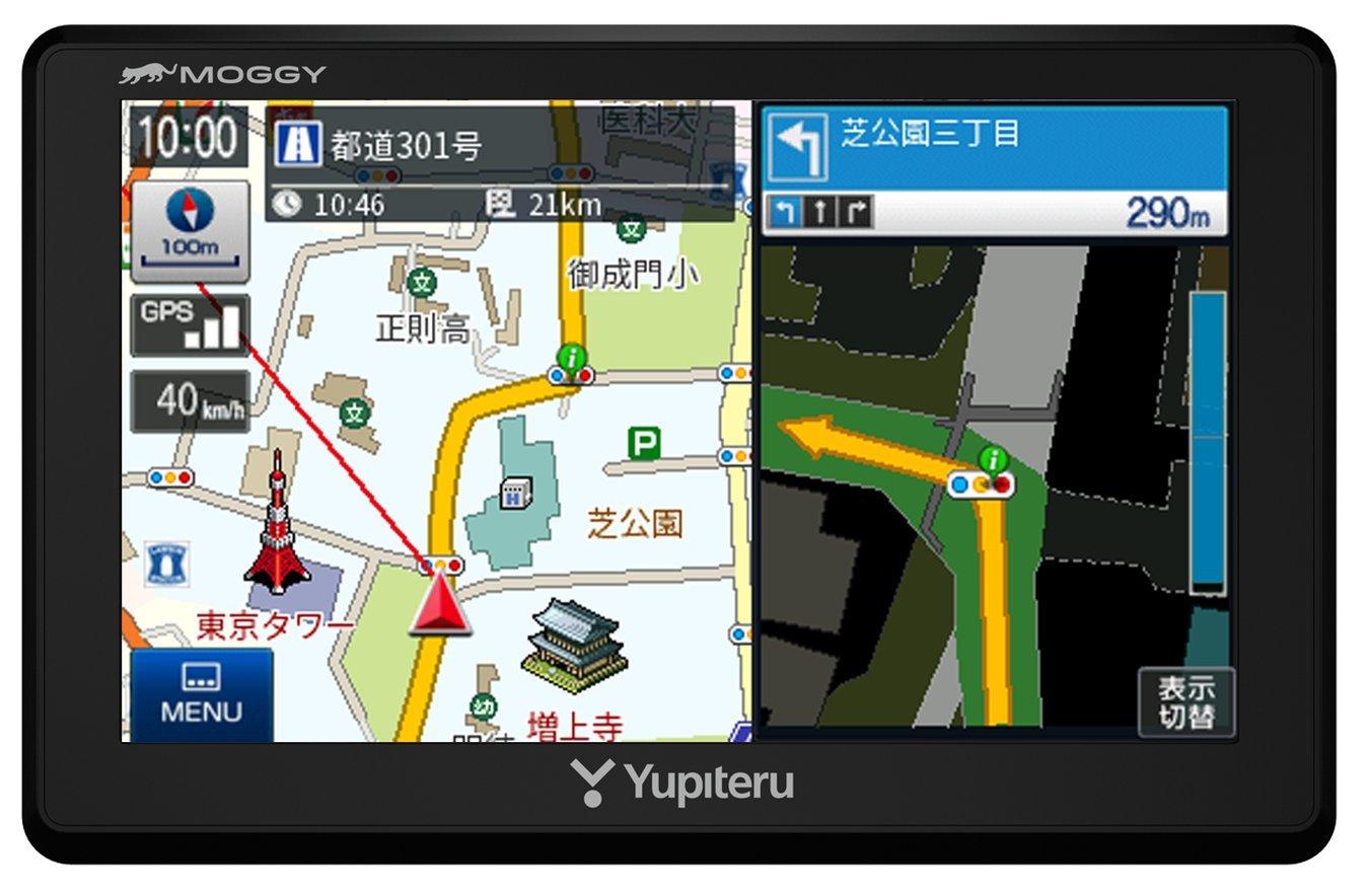 ユピテル 5インチ ポータブルカーナビ YPB553 ワンセグ オービス情報/マップル旅行ガイドブック130冊分収録 2017年最新地図データ ロードサービス1年無料 B06XKQWVN2