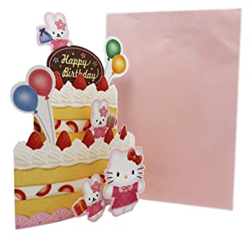 Amazon Com Hello Kitty Happy Birthday 3d Pop Out Cake W Pink