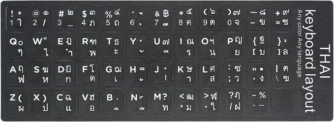 Russian Standard Keyboard Layout Sticker White Letters on Black Replacement T YF