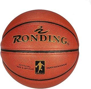 Lixada Taille Officielle 7 Basketball Intérieur Extérieur en Cuir PU Résistant à l'usure de Basket Ball Match Formation Ball Game Équipement