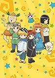 魔法陣グルグル 2( イベントチケット優先販売申込券 ) [Blu-ray]