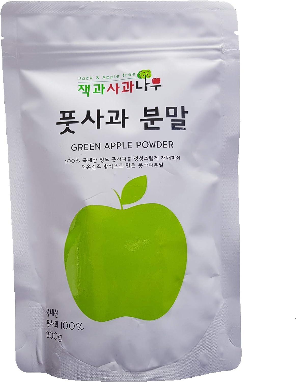 Korean Natural 100% Unripe Green Apple Powder 200g/ 7.05oz [잭과사과나무 풋사과분말]