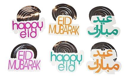 Amazon Com Happy Eid Font Swirl Decoration For Eid And Other Muslim