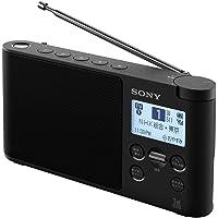 ソニー SONY ラジオ XDR-56TV : ワイドFM対応 FM/AM/ワンセグTV音声対応 おやすみタイマー搭載 乾電池対応 ブラック XDR-56TV B