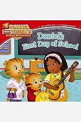 Daniel's First Day of School (Daniel Tiger's Neighborhood) Kindle Edition