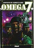 Omega 7 1 (Seinen Manga)