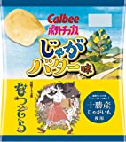 【販路限定品】カルビー ポテトチップス じゃがバター味 55g×12袋