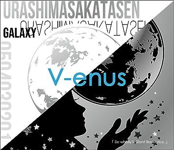 V,enus[初回限定盤B]