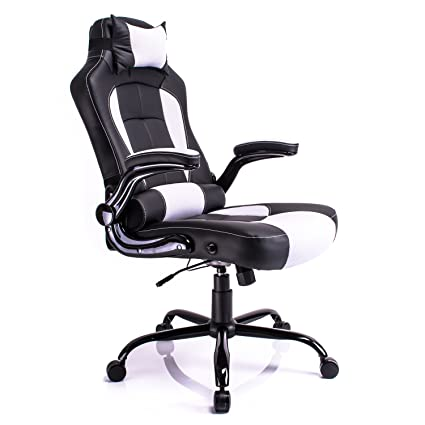 Aminiture de respaldo alto de cuero PU reclinable silla giratoria de ...