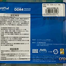 Amazon Co Jp Cfd販売 ノートpc用メモリ Pc4 190 Ddr4 2400 8gb 1枚 260pin 無期限保証 Crucial By Micron D4n2400cm 8g パソコン 周辺機器