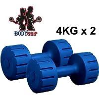 Bodygrip 8KG Dumbbell, 4Kg Set of 2 (Blue)
