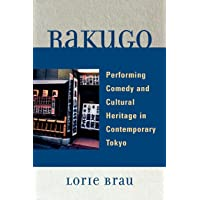 Rakugo: Performing Comedy and Cultural Heritage in Contemporary