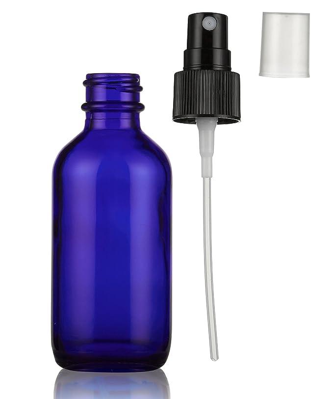 Juvale Fine Mist - Juego de 12 mini botellas con spray pulverizador para aceites esenciales, perfumes y demás, frascos de cristal vacíos, rellenables y ...