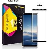 Samsung Galaxy Note 8 保護フィルム ガラスフィルム 3D曲面 全面保護 高透明 硬度9H 3Dラウンドエッジ