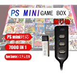 Whatsko PS1 Mini USBフラッシュドライブ クラシック用 ゲームメモリースティック 128G PS1ゲーム 176in 1 Open Sourceシミュレータ対応 7000in1
