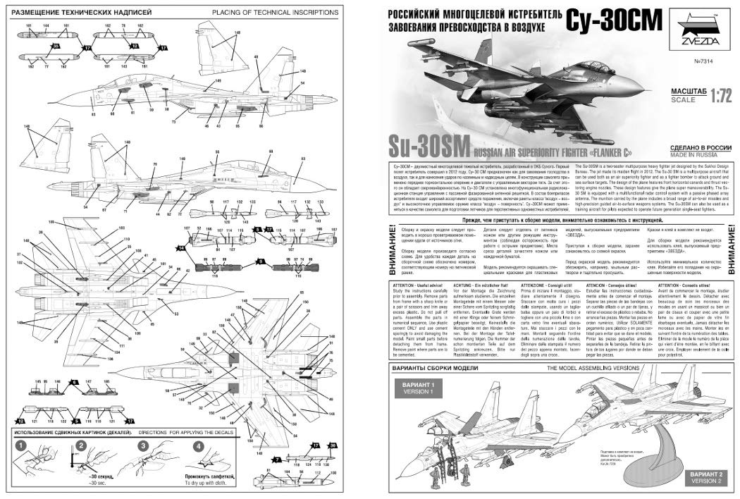 sin lacar Juego de construcci/ón de maqueta para Principiantes Zvezda 7314 500787314-1:72 Sukhoi SU-30