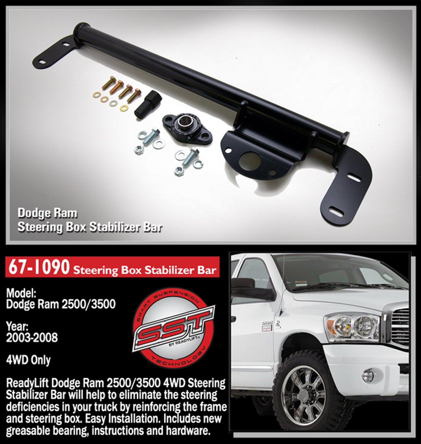ReadyLift 67-1090 Steering Box Stabilizer Bar for Dodge Ram 2500/3500, 2003-2008