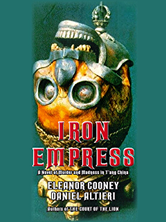 The ming storytellers kindle edition by laura rahme literature iron empress a novel of murder and madness in tang china t fandeluxe Gallery